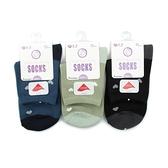 貝柔 消臭精梳棉短襪 愛心 3入組 綠藍黑 HP9001 女