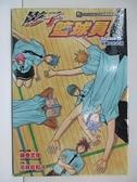 【書寶二手書T8/一般小說_BOI】影子籃球員-Replace III- 一個夏天的奇蹟 3_藤卷忠俊