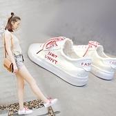 正韓百搭小白鞋女夏季帆布鞋夏季山本風運動布鞋 童趣