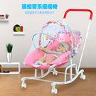 嬰兒搖椅 新生兒安撫椅可坐躺搖籃椅床哄嬰...