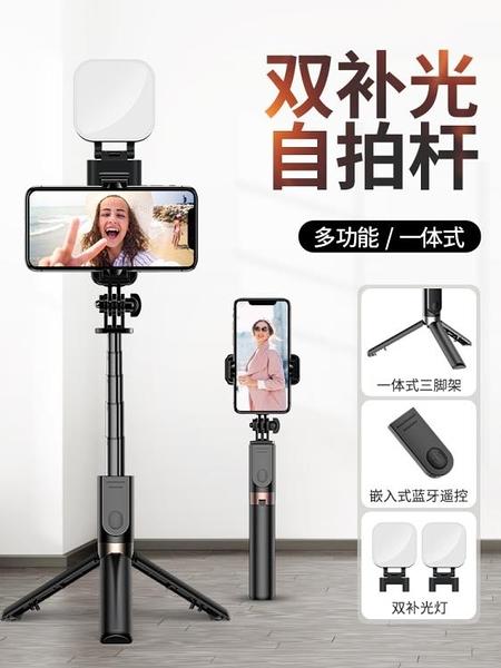 懶人支架 拍照神器一體自拍桿三腳架夾拍攝神器三角架自桿拍手機架懶人桌面 維多原創