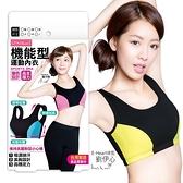 【E‧Heart】機能型運動內衣(黃)