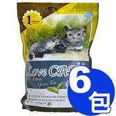 【寵物王國】新寵愛-綠茶環保豆腐貓砂6L x6包可混搭【天然除臭 凝結強 可沖馬桶】(010017)