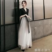 宴會晚禮服女2021新款春季長款高端大氣主持人仙氣夢幻星空漸變裙 NMS蘿莉新品