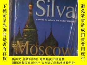 二手書博民逛書店英文原版罕見Moscow Rules by Daniel Sil