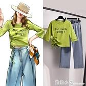 早秋牛油果綠T恤女七分袖秋裝新款韓版寬鬆短款中袖抽繩上衣 蘇菲小店