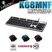 [富廉網]【i-Rocks】K68MNF 無背光 指紋辨識 側刻機械鍵盤 德國Cherry MX軸