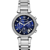 Michael Kors MK 美式奢華晶鑽三眼計時手錶-藍x銀/38mm MK6117