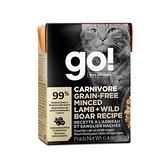 go! 鮮食利樂貓餐包 嫩絲系列 無穀能量放牧羊182g 12件組