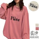 EASON SHOP(GW8575)實拍撞色英文字母刺繡落肩寬鬆圓領泡泡袖長袖素色棉T恤裙女上衣大尺碼OVERSIZE