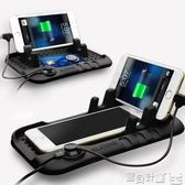 防滑墊 車載手機支架儀表台多功能充電防滑墊通用吸盤式創意汽車用導航座 寶貝計畫