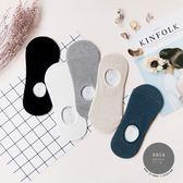 正韓直送【K0325】韓國襪子  簡約男款條紋純色隱形襪 百搭純色襪 素色襪 阿華有事嗎