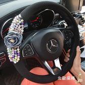 低價衝量-方向盤車套汽車方向盤套女士韓國可愛女神時尚鑲?防滑四季通用夏季手縫把套