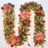 圣誕藤條2.7米加密豪華擺件圣誕樹節裝飾品金紅色花環套餐 js12200『科炫3C』
