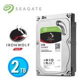Seagate【IronWolf】哪嘶狼 2TB 3.5吋 NAS專用硬碟(ST2000VN004)