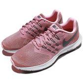 Nike 慢跑鞋 Wmns Run Swift 粉紅 白 女鞋 舒適緩震 運動鞋【PUMP306】 909006-600