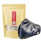 PYX 品業興 S版輕巧型口罩 - 紫靛藍+茶圖誌茶包組