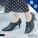 真皮高跟素面踝靴(黑) 跟鞋.側V.尖頭...