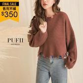 現貨 PUFII-針織上衣 破壞感不規則波浪袖鬚邊針織上衣 3色-1130 冬【ZP13861】