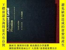 二手書博民逛書店Advanced罕見Level Physics高等物理學 第4版