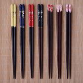 時尚可愛餐具 楠木印花筷子 日式筷子 木筷1 (三入)