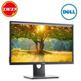 DELL 戴爾 P2417H 顯示器 23.8吋 1920*1080 DisplayPort 1.2,HDMI 1.4,VGA 公司貨