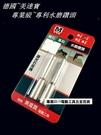 【台北益昌】美達寶 專利 鑽石鑽頭 水磨鑽頭 磁磚鑽頭 4.5分