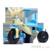 兒童三輪車腳踏車小孩單車寶寶玩具嬰幼兒輕便自行車兒童車 1-3歲 艾莎嚴選YYJ