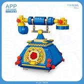 早教玩具 秋千迷你積木裝飾擺件拼插積木 益智玩具懷舊電話積木玩具 兒童益智玩具
