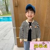 男童外套春秋洋氣寶寶上衣2021新款童裝小童春裝衣服兒童棒球服潮【萌萌噠】