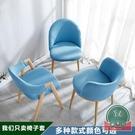 椅子套罩墊子靠背一體家用通用彈力餐椅凳子半圓異形萬能【福喜行】