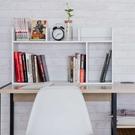 桌上架 書架【收納屋】多格收納書架-白色&DIY組合傢俱