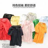 【618好康又一發】男童純色短袖T恤2018新款夏裝夏季