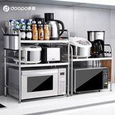 不銹鋼廚房重型架烤箱架微波爐架子收納架