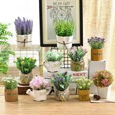 仿真植物裝飾盆栽北歐綠植擺件ins家居室內客廳多肉假花盆景擺設   mandyc衣間