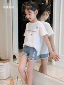 女童新款兒童裝中大童上衣夏季韓版洋氣可愛夏裝白色短袖t恤 店家有好貨