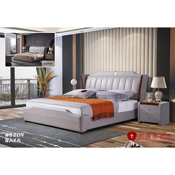 [紅蘋果傢俱] LW 8209 6尺真皮軟床 頭層皮床 皮藝床 皮床 雙人床 歐式床台 實木床
