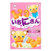(有效期限至2019.04.09)【旺陽】123數字迷你餅乾/盒(80g)-奶蛋素