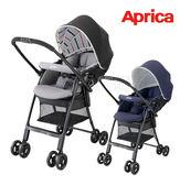Aprica 愛普力卡 Karoon Air 輕量平躺型雙向嬰兒車 (黑/灰)