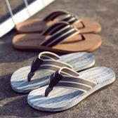 夏季人字拖 木紋編織帶拖鞋 耐磨防滑沙灘鞋【非凡上品】nx1976
