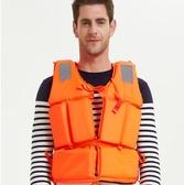 救生衣 大人救生衣大浮力便攜成人釣魚馬甲兒童浮力背心船用專業救身求生YYP (速出)