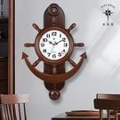 北極星舵手掛鐘時尚田園客廳創意船舵鐘錶地中海靜音擺鐘石英鐘 童趣屋