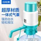 抽水器純凈水桶手壓式飲水器桶裝水抽水器礦泉水龍頭飲水機按壓水器出水 晶彩