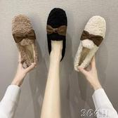 加絨豆豆鞋 毛毛鞋女外穿新款秋冬平底羊羔毛豆豆鞋蝴蝶結孕婦加絨棉瓢鞋 快速出貨