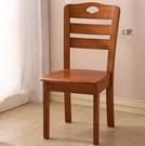 全實木餐椅靠背椅子家用白色簡約現代中式原木凳子酒店飯店餐桌椅LX 韓國時尚週 免運