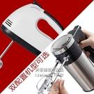 不銹鋼打蛋器電動家用烘焙套裝小型攪拌多功能打發奶油奶蓋打蛋機 每日特惠NMS