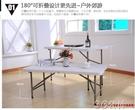 折疊桌子 折疊桌子簡易戶外便攜式長桌長方形桌活動桌擺攤長條桌家用餐桌椅 3C公社YYP