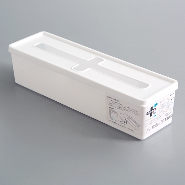 日本製【Inomata】Pull Out十字長型整理盒 LL /1283