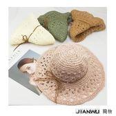 出游沙灘可折疊手工編織草帽
