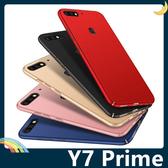HUAWEI Y7 Prime 2018版 好色系列裸機殼 PC軟硬殼 類金屬視覺 絲柔觸感 360度全包款 手機套 手機殼 華為